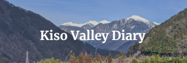 Kiso Valley Diary — WordPress com 1